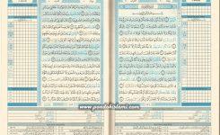Download Ayat Kursi Merdu Mp3 Pondok Islami Menebar Berkah