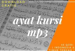 Download Ayat Kursi Merdu MP3 Qori Indonesia dan Timur Tengah