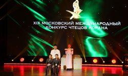 Hafiz Cilik Indonesia Tampil Memukau Di Musabaqah Hifzil Qur'an (MHQ) Moskow Rusia 2018