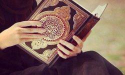 Kisah Inspiratif Nenek Tua Penghafal Al Quran Di Usia 82 Tahun