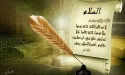 10 Keutamaan Membaca dan Menghafalkan Alquran