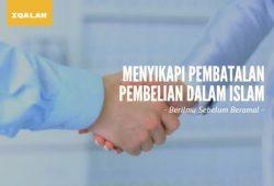 Menyikapi Pembeli PHP Dalam Islam