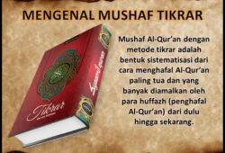 Cara Menghafal Alquran Dengan Mushaf AlQuran Tikrar