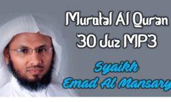 Download Murotal Al Quran 30 Juz Mp3 Syaikh Emad Al Mansary