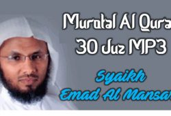 Download Murotal Al Quran 30 Juz Mp3 Syaikh Emad Al Mansary