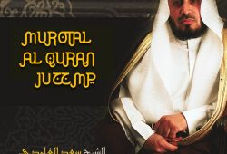 Download Murotal Al Quran 30 Juz Syaikh Saad Al Ghamidi MP3