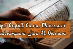 Cara Cepat Mencari Halaman Juz Al Quran
